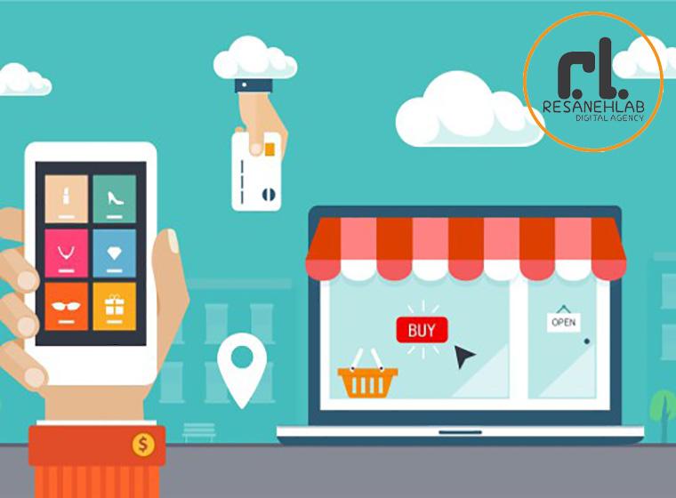 فروشگاه اینترنتی راه نجات خردهفروشان