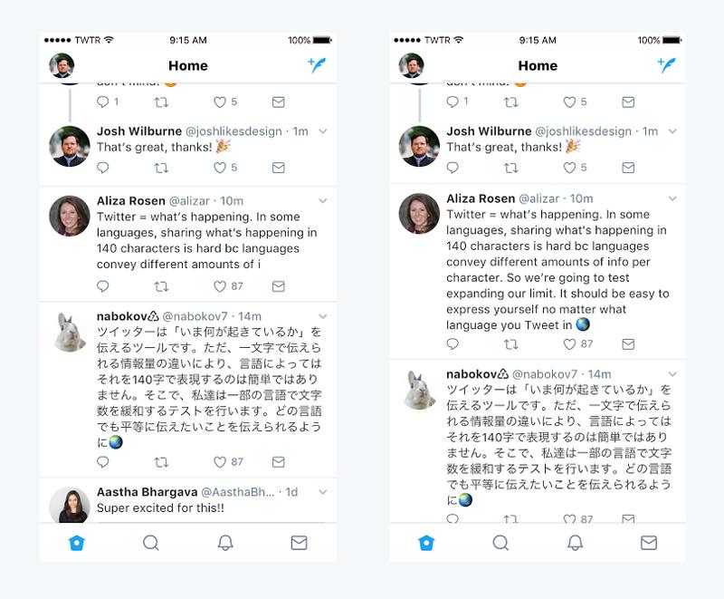 توییت چینی و ژاپنی